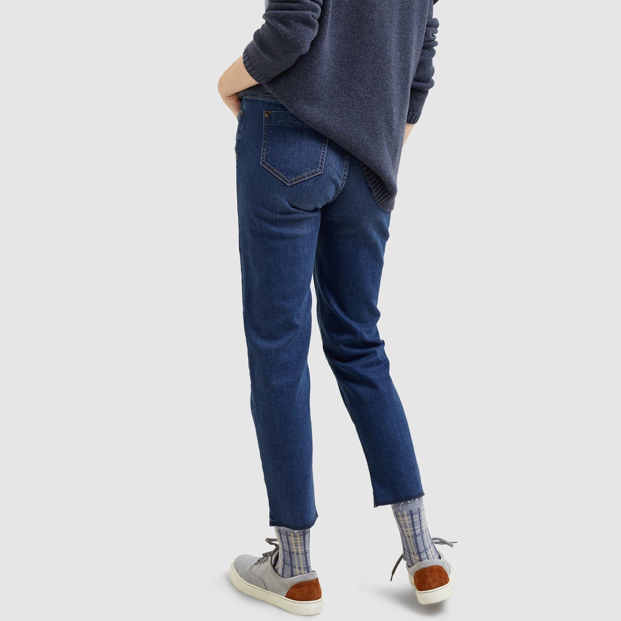 5 Cep Boru Paça Pantolon