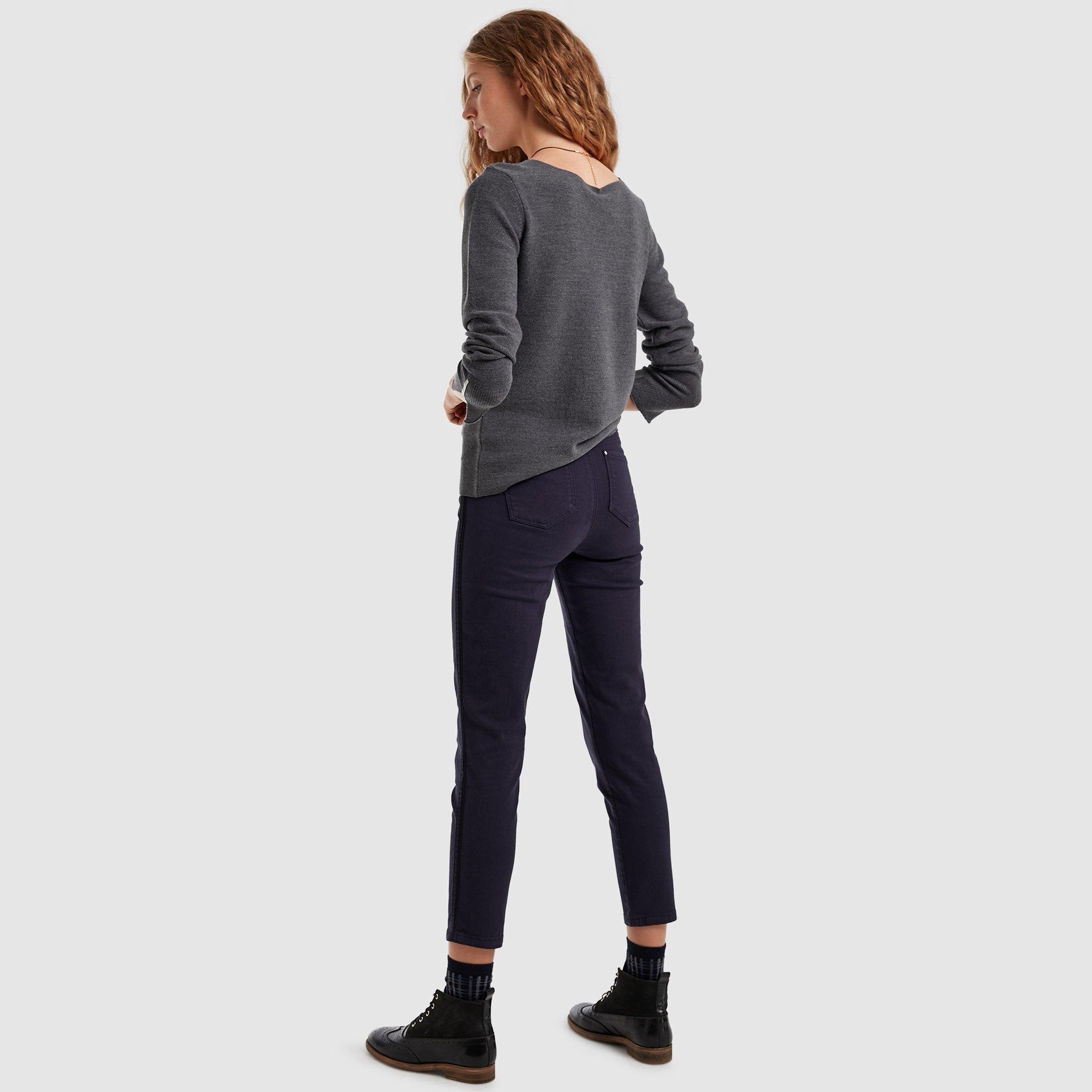 Yanları Şerit Detaylı 5 Cep Pantolon