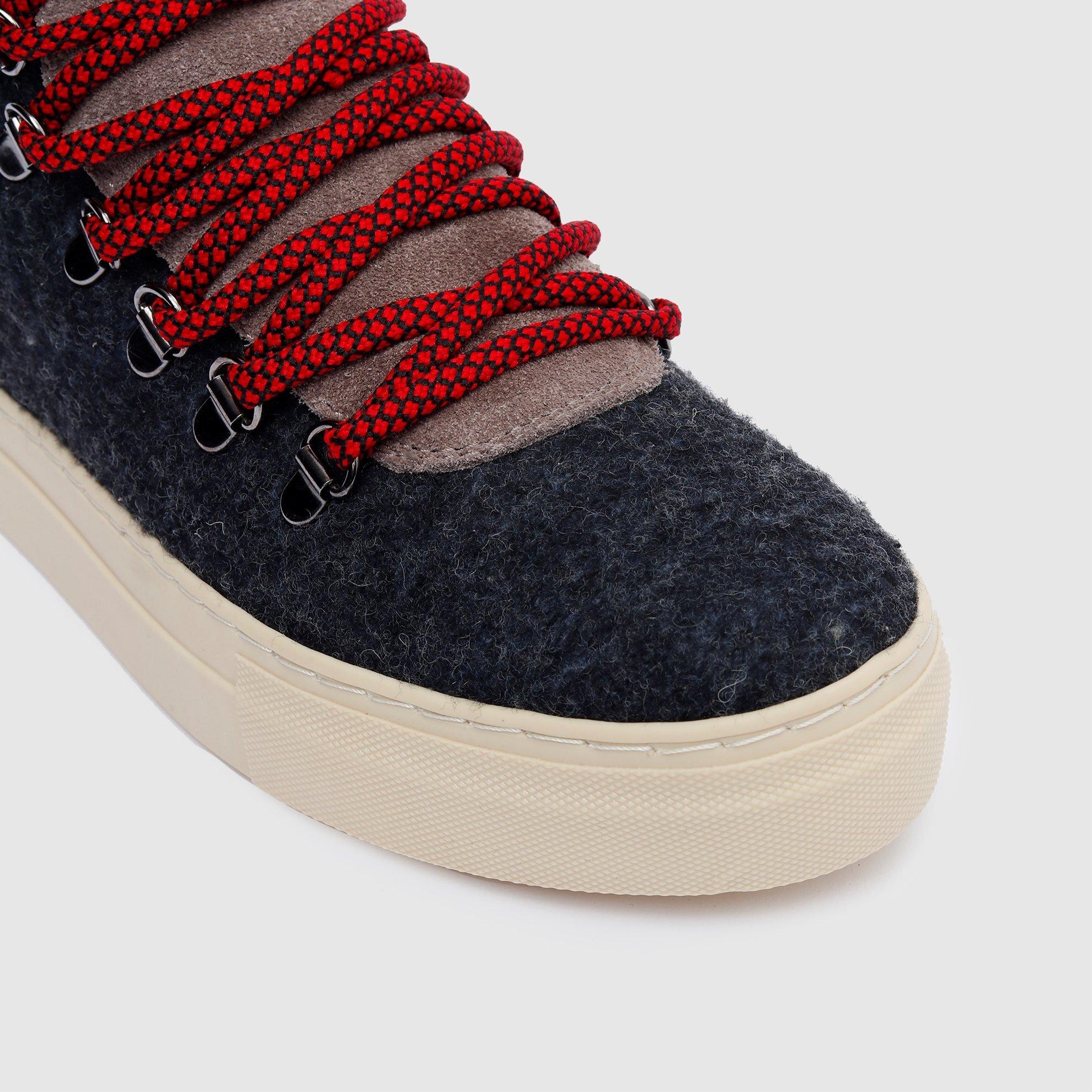Fabric Boot