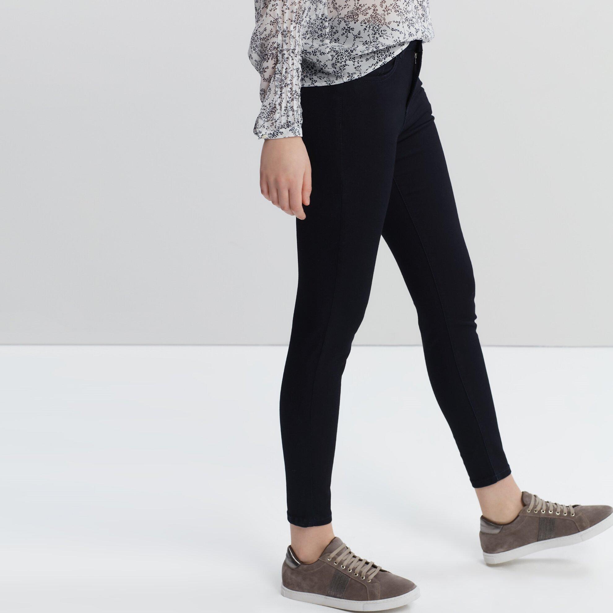 Super Skinny Denim Trouser