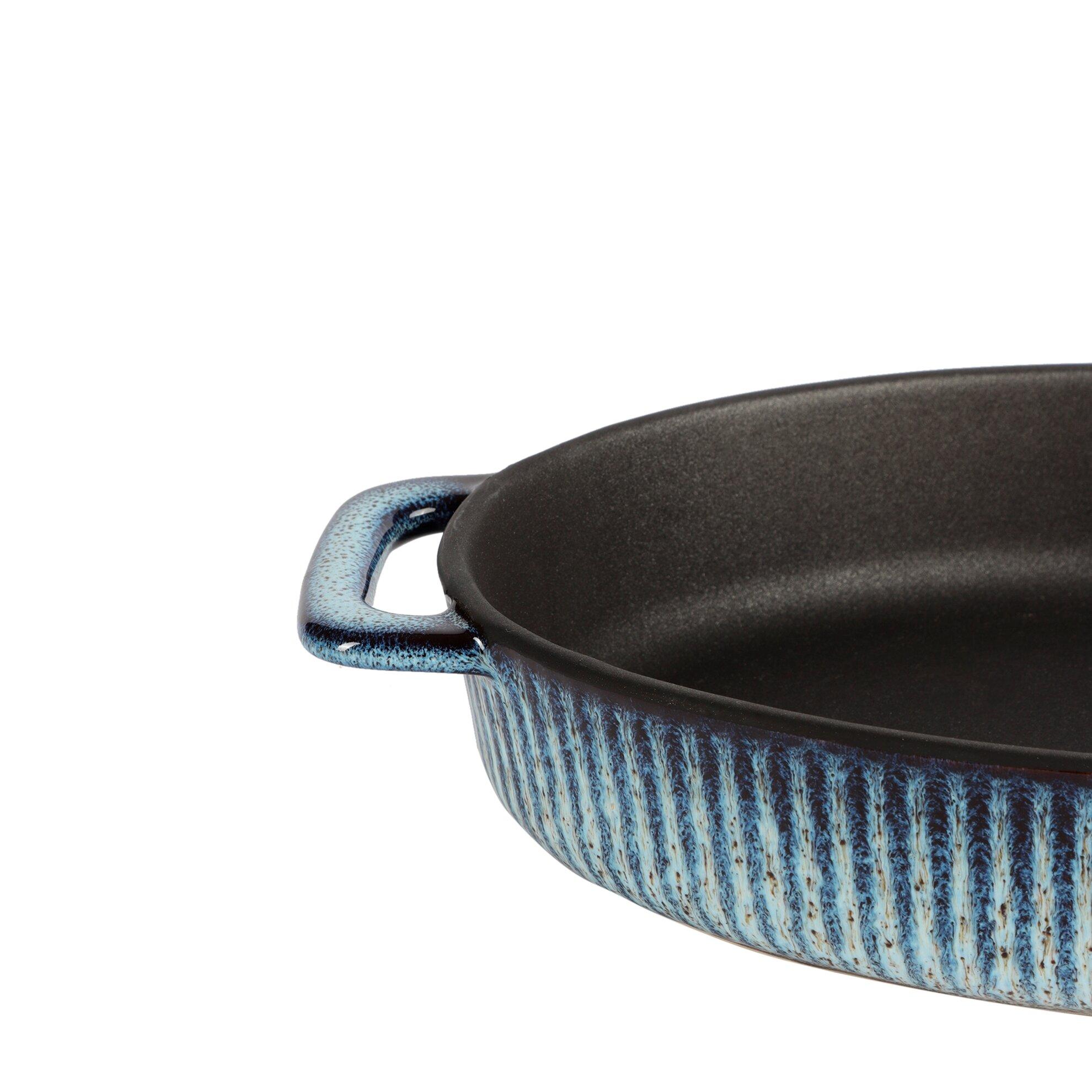 Fırın Kabı (21,5x33,5x5,5cm)