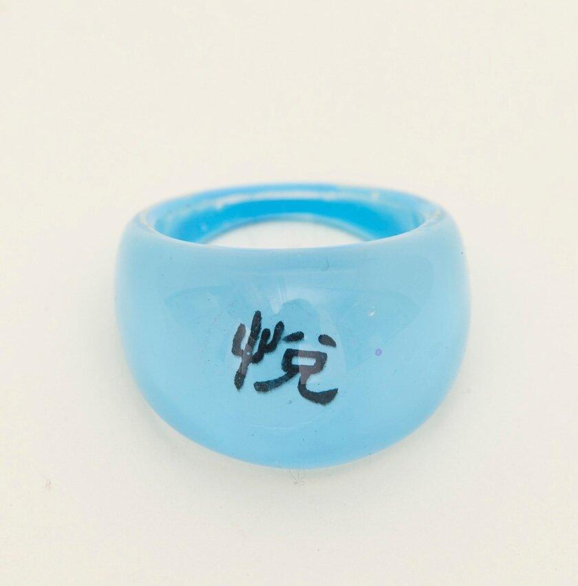 Çin Harfli Mavi Yüzük