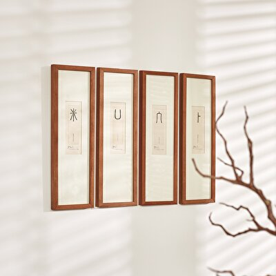 Teak Framed Wall Art - GatE-Good Fortune